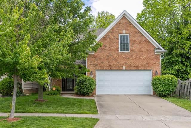 2253 Ice House Way, Lexington, KY 40509 (MLS #20009602) :: Nick Ratliff Realty Team