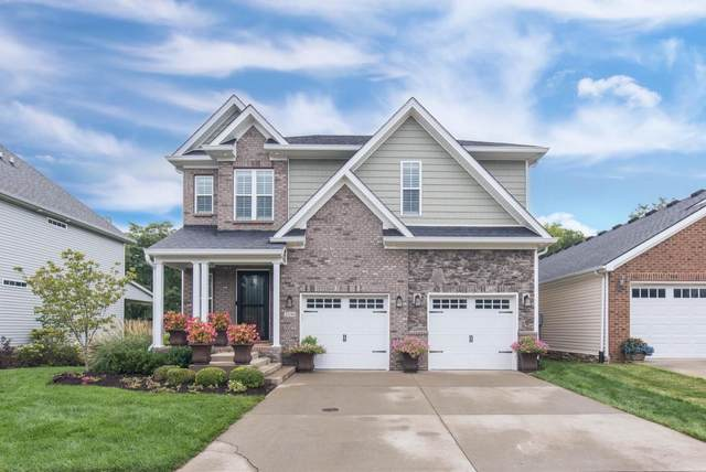 2336 Ice House Way, Lexington, KY 40509 (MLS #20018226) :: Robin Jones Group