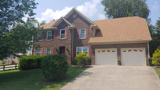 205 Pleasure Drive Drive, Richmond, KY 40475 (MLS #20107820) :: Better Homes and Garden Cypress