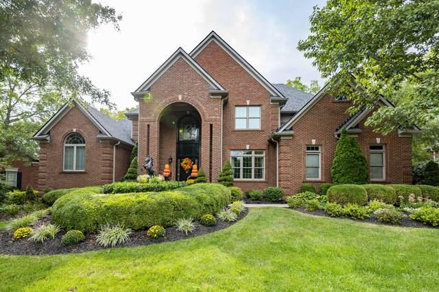 4821 Chaffey Lane, Lexington, KY 40515 (MLS #20110552) :: Better Homes and Garden Cypress