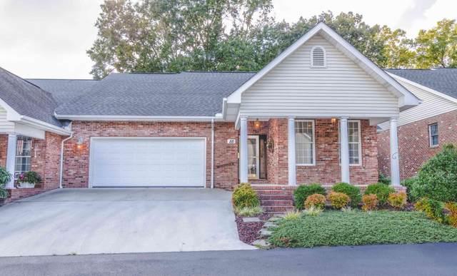 88 Blair Park Park, Corbin, KY 40701 (MLS #20119487) :: Better Homes and Garden Cypress