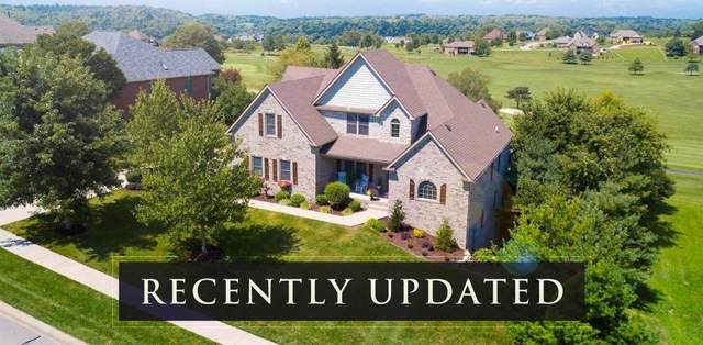312 Inverness Trail, Richmond, KY 40475 (MLS #20002772) :: Nick Ratliff Realty Team