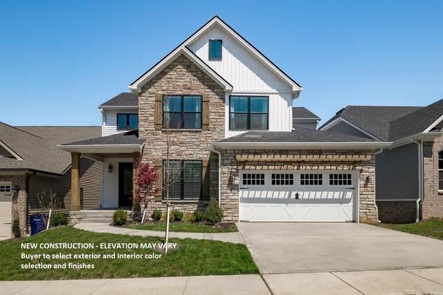 613 Saybrook Point, Lexington, KY 40503 (MLS #20007365) :: Robin Jones Group