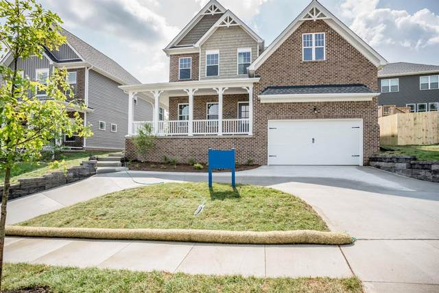 3874 Boston Road, Lexington, KY 40514 (MLS #20008587) :: Better Homes and Garden Cypress