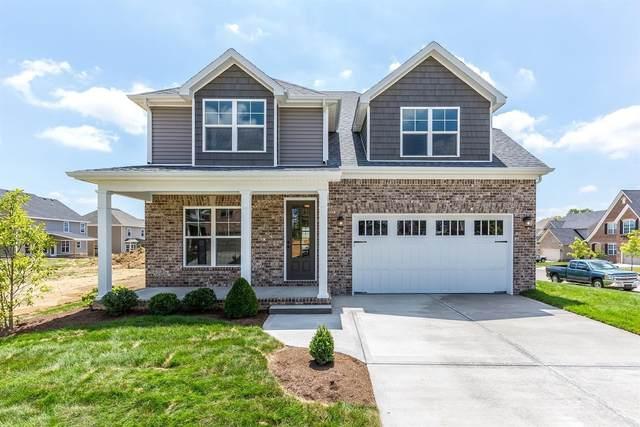 1404 Maybank Park, Lexington, KY 40509 (MLS #20011622) :: Shelley Paterson Homes | Keller Williams Bluegrass