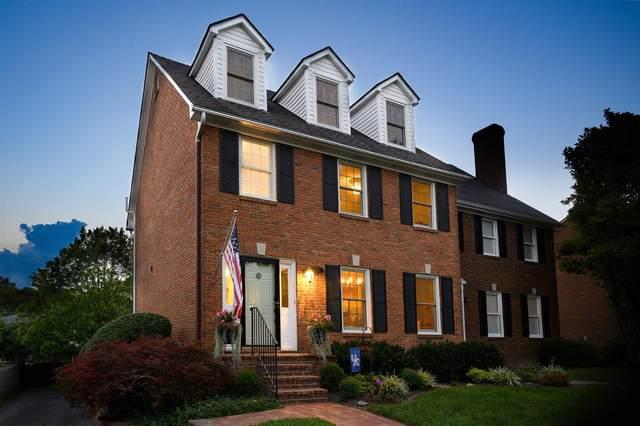 1139 Dunbarton Lane, Lexington, KY 40502 (MLS #20016951) :: Robin Jones Group