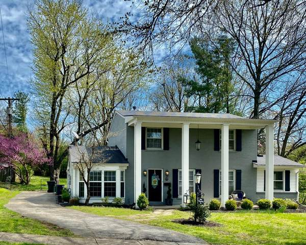 1003 Elmendorf Drive, Lexington, KY 40517 (MLS #20005304) :: Nick Ratliff Realty Team