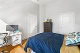 564 Gregory Ave - Photo 13