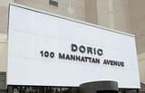 100 Manhattan Ave - Photo 15