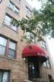 15 Broadway - Photo 1