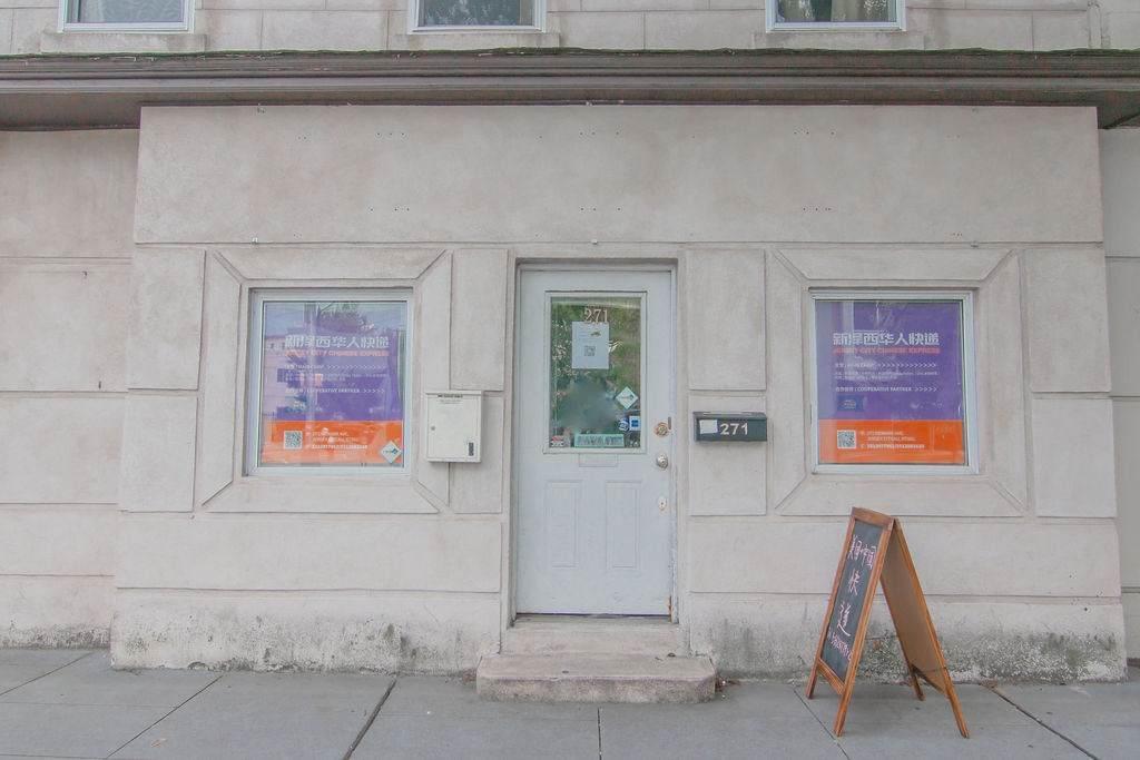 271 Newark Ave - Photo 1