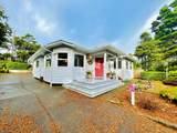 5835 Hacienda Ave - Photo 2
