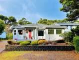5835 Hacienda Ave - Photo 1