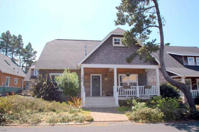 286 Bella Beach (Share3) Dr, Depoe Bay, OR 97341 (MLS #20-1652) :: Coho Realty