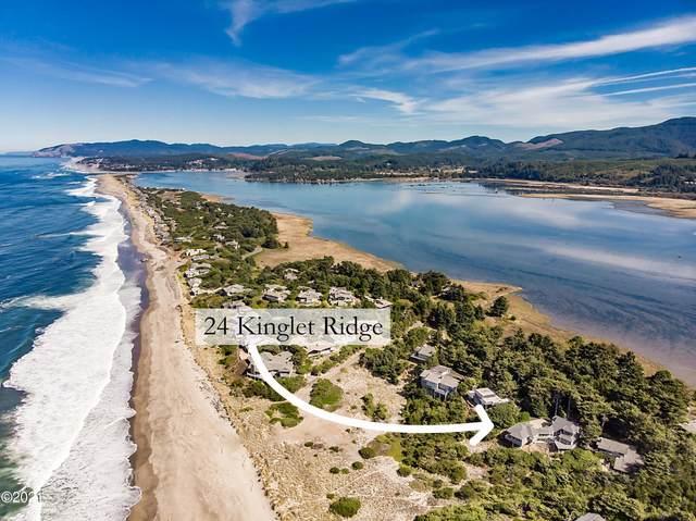 24 Kinglet Ridge, Gleneden Beach, OR 97388 (MLS #21-2324) :: Coho Realty