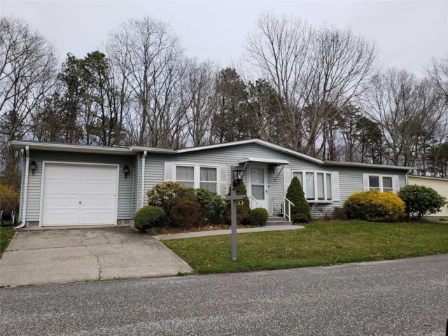 1407-10 Middle Rd, Calverton, NY 11933 (MLS #3031428) :: Netter Real Estate