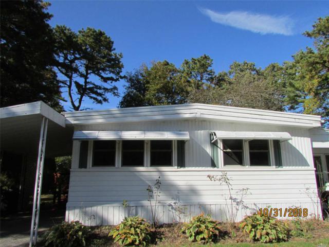 525-43 Riverleigh Ave, Riverhead, NY 11901 (MLS #3077703) :: The Lenard Team