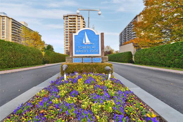 18-05 215 St 2-R, Bayside, NY 11360 (MLS #3081444) :: Netter Real Estate