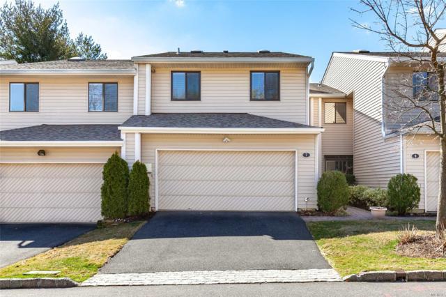 7 Chestnut Ln, Woodbury, NY 11797 (MLS #3116248) :: Signature Premier Properties