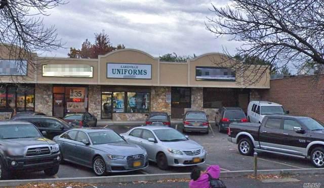 271-11 Union Tpke, New Hyde Park, NY 11040 (MLS #3165592) :: Netter Real Estate