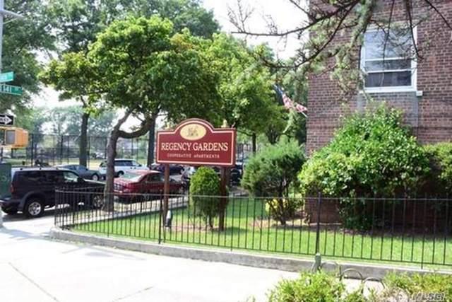 141-24 78th Rd 3-C, Kew Garden Hills, NY 11367 (MLS #3194913) :: Signature Premier Properties