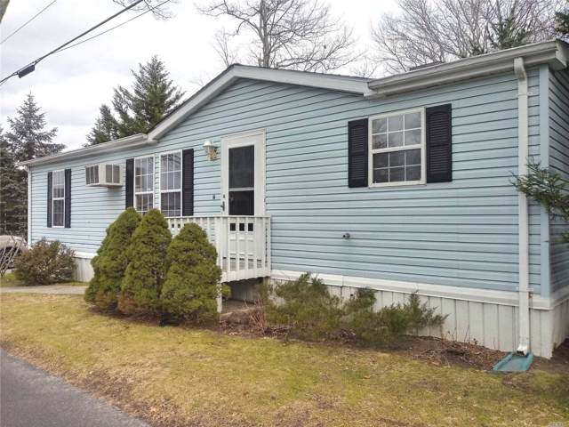 1661 Old Country Rd, Riverhead, NY 11901 (MLS #3194996) :: Signature Premier Properties