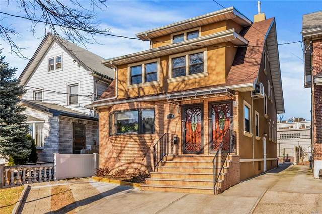152-31 Roosevelt Ave, Flushing, NY 11354 (MLS #3201014) :: RE/MAX Edge