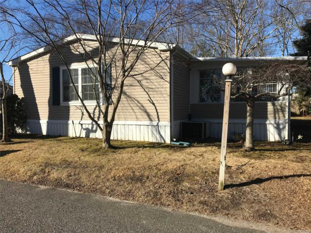 1661-7 Old Country Rd, Riverhead, NY 11901 (MLS #3097936) :: Signature Premier Properties