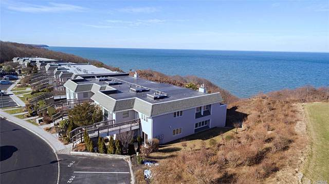 701 N Bluffs Dr, Baiting Hollow, NY 11933 (MLS #3194761) :: Signature Premier Properties