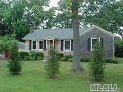 11 Reinhardt Ct, Blue Point, NY 11715 (MLS #3100114) :: Signature Premier Properties
