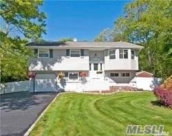 248 Bow Dr, Hauppauge, NY 11788 (MLS #3185741) :: Signature Premier Properties