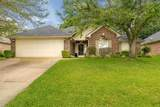 3709 Camelot Ct. - Photo 1