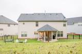 17901 Duckleigh Ct - Photo 9