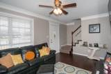 236 Aulbern Dr - Photo 4