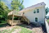 4301 Accomack Dr - Photo 30