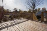 4338 Lonsdale Ave - Photo 42