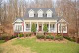 3310 Hardwood Forest Dr - Photo 1