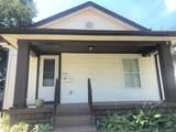 512 Camden Ave - Photo 4