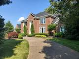 8208 Westover Dr - Photo 3