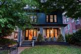 220 Ormsby Ave - Photo 1
