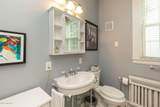 2219 Lowell Ave - Photo 32