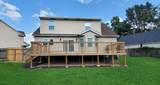 3012 Christiana Woods Ct - Photo 3