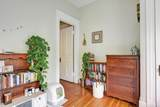1479 4th St - Photo 27