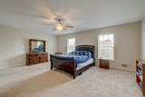 6618 Timberbend Dr - Photo 18