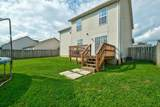 6618 Timberbend Dr - Photo 4