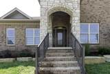 14600 Hamilton Springs Cir - Photo 4