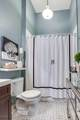 1038 7th St - Photo 31