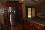 8859 New Haven Rd - Photo 11