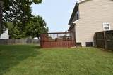 10407 Mimosa View Ct - Photo 10