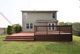 10407 Mimosa View Ct - Photo 11